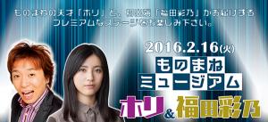 schedule_20160216 (1)
