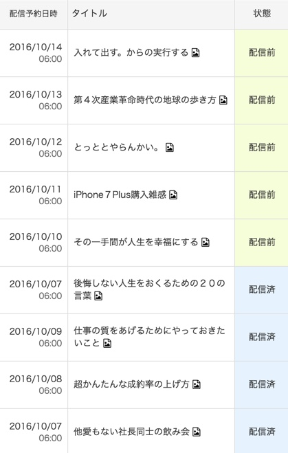 2016-10-09_09-11-39