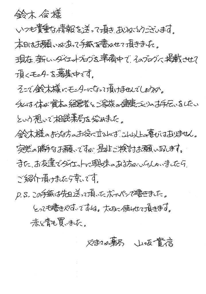 fullsizeoutput_1c55