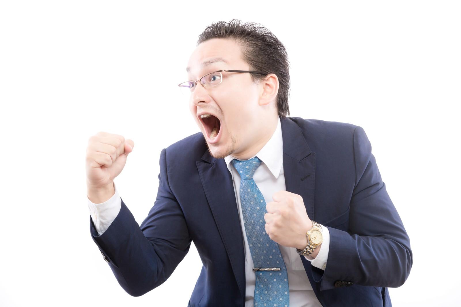 見込み客から圧倒的な反応を取る方法