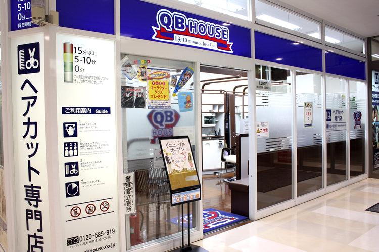 QBハウスの成功事例から見た「サービスの品質をわりきるとビジネスはうまくいく事例」